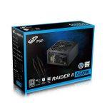 FSP Raider II Alimentation PC 650 W ATX de la marque FSP image 3 produit