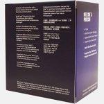 Intel Core i3-8100 3.6GHz 6Mo Smart Cache Boîte processeur - processeurs (3.60 GHz), 3,6 GHz, PC, 14 nm, i3-8100, 8 GT/s, 64-bit de la marque Intel image 2 produit