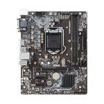 Intel H310M Pro-M2 Carte mère MSI LGA 1151 ATX de la marque Intel image 1 produit