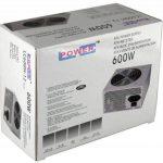 LC-Power LC600H-12 V2.31Alimentation pour PC ATX 600 W de la marque LC Power image 1 produit