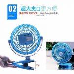 Les fans quatre fleurs feuilles 2 chargement USB mini ventilateur de bureau de la marque JUN petit ventilateur image 2 produit