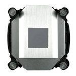 ventilateur silencieux processeur TOP 0 image 2 produit